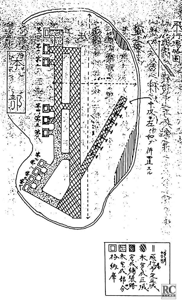 三灶機場畫圖