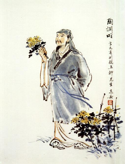maladie bambou feuilles jaunes