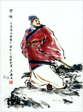53004f32444b Alias  Meng De 孟德. Founder of the Jian An·  School of  literature. LEI CHI  NGOK 李志岳 LI ZHIYUE 1995. Colour inks on rice paper. 23.0 cm x 33.0 cm.