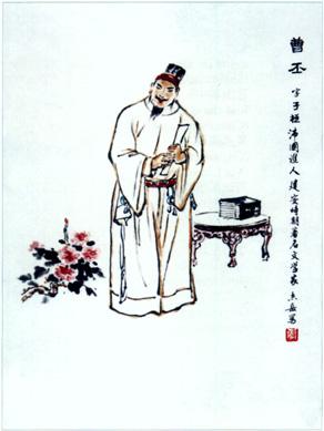 poème ying et yang