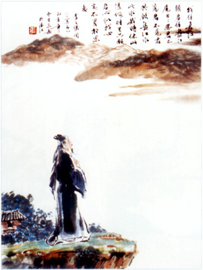 foto de Chinese poetical writing